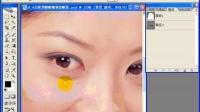 ps数码照片处理大全-实例6 去除黑眼眶眼袋、添眼影ps