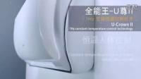 武汉中央空调,格力中央空调