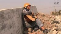 吉他弹唱,农民兄弟弹唱,【坚强的理由】_标清