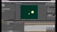 AE表达式视频教程 20 圆周复制
