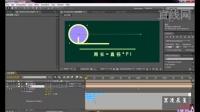 AE表达式视频教程 36 滚带运动