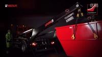 市场的新一代希尔博:马提富利平台拖车