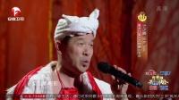 中国农民歌会 150528