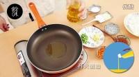 【食分味】040-蟹黄豆腐