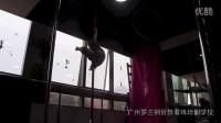 广州罗兰钢管舞教练培训学校 奈奈与熏相关视频