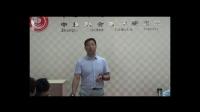 吴金乐根骶能量健康法之保护破门(肛门)的作用