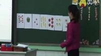 Unit8Apples please小学一年级英语田东小学陈继红