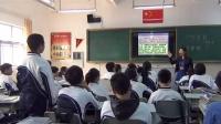 《背影》初中八年级语文微课视频-赤湾学校林华青