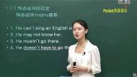 初一英语话剧雅思语法英语学习辅导报八上
