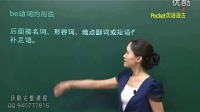 初中英语口语500句初中英语英语学习辅导报25