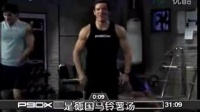 【PQFITNESS】肌肉撕裂者系列-胸肌与背部肌肉锻炼