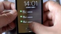 苹果手机播放《安和桥》录音直出