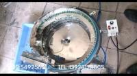 绦纶电容振动送料盘 剪脚机 成型机 订做各种非标振动盘
