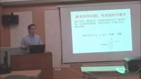 徐榭 教授报告1《蒙特卡罗计算方法在核科学技术及肿瘤放射治疗中的应用》