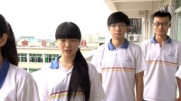 2015年潮南实验学校高二学子为高三助威视频