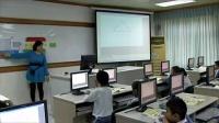 《我的小屋》小学三年级信息技术教学视频-田东小学易远芳