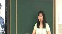《无效合同》高一政治教学视频-深圳市第一职业技术学校郝继侠老师