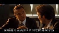 5分钟看完电影《盗梦空间》 Inception 58