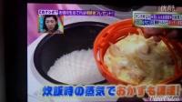 视频: 虎牌電飯煲日本介紹