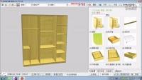 吉夫森1010柜体设计生产系统演示15036070158王兵