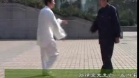 昆仑武道总教练徐晓冬演练八卦掌实战技法
