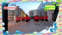 杏林漫步广场舞  甜蜜爱情 一最新广场舞  编舞 花语