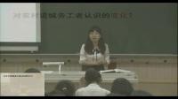 高二政治《寻觅社会的真谛社会发展的规律》教学视频