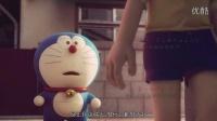 【哆啦A梦伴我同行】ひまわりの约束
