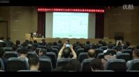 2015工程勘察设计企业CIO高峰论坛-北京市院考察、学习视频