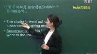 英语学习课程 英语语法怎么学 托福单词