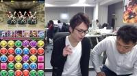 Puzzle & Dragons コスケがパーティー編成&コンボの基礎をバイヤーに直伝