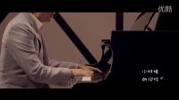 【纸飞机】—《从心发现 家的味道》MV