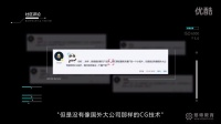 AE_影视工坊第2节(官网8M版)