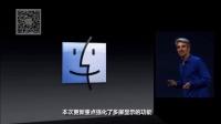 「最佳选择」盘点苹果iOS & OSX系统发展史 ...