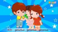 六一儿童网-夸奖别人的词语