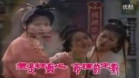 『河東獅吼』主題曲_标清
