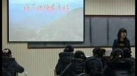 高中音乐《祖国颂歌-岁月如歌》优质课教学视频