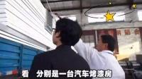 【鸿盛集团9-6】哈尔滨和黑龙江两台烤漆房拼车发货