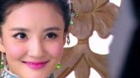 《抓住彩虹的男人的男人》戏服精美 刘雨欣3D立体裙装惊艳