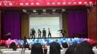 南开大学冰火舞蹈团original文化衫设计大赛演出