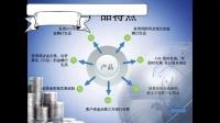 视频: 北京石油交易所北京大宗商品交易所(入金第一会员)全国火爆招商18202214895 QQ752693653