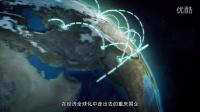 外语人才技能大赛宣传片