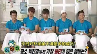 happy together 一致的2pm