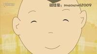 南京flash动画