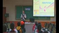 山东省小学信息技术优质课评比《乘着歌声的翅膀》教学视频