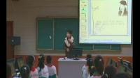 山东省小学信息技术优质课评比《家乡的历史名人》教学视频-日照市