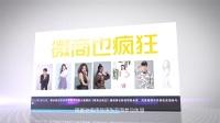 视频: 聚米集团介绍,婧氏卫生巾总代王璟分享婧氏面膜总代分享