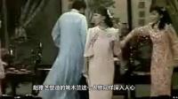 一次性看完赵雅芝的辉煌 07