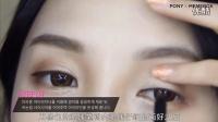 化妆教程韩国裸妆