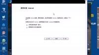 cad教程 cad2012基础入门教程视频 cad服装排版